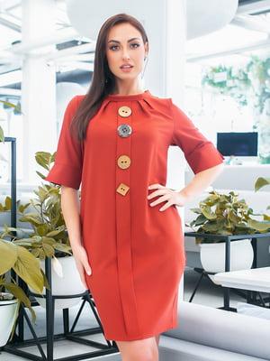 Сукня теракотового кольору | 5423649