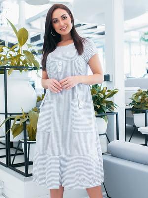 Платье бело-голубое в полоску   5423651