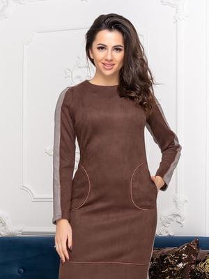 Платье шоколадного цвета | 5423608