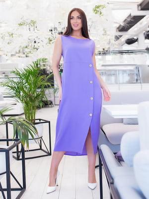 Сукня бузкового кольору | 5379605