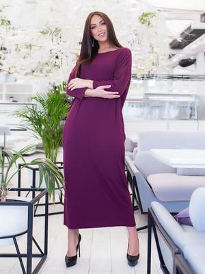 Сукня кольору фуксії | 5379613