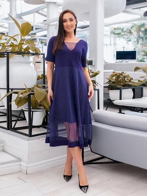 Сукня синя | 5423692
