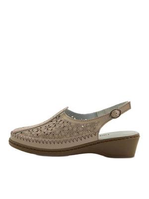 Туфлі бежеві | 5425807