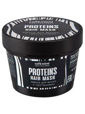 Маска для волосся з протеїнами (110 мл) | 5140782