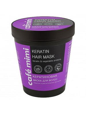 Маска для волосся кератинова (220 мл) | 5140804
