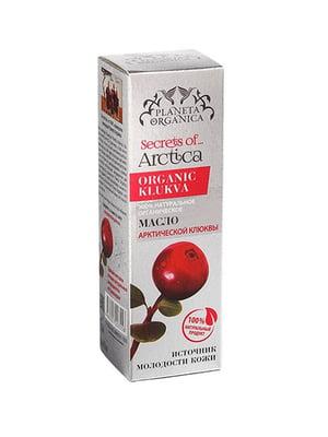 Масло клюквы для тела (100% органическое; 50 мл) | 5192516