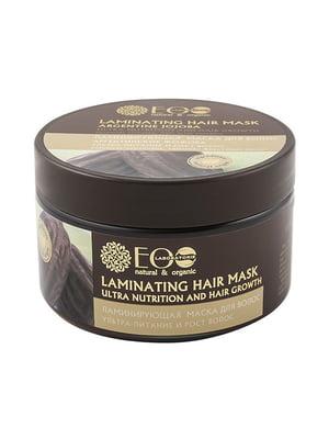 Маска для волосся «Живлення і ріст» (250 мл) | 5425923