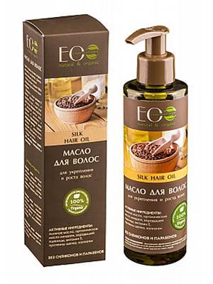 Масло для укрепления и роста волос (200 мл) | 5425928