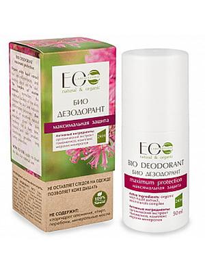 Біодезодорант для тіла «Максимальний захист» (50 мл) | 5425982