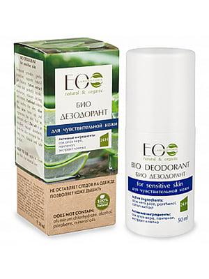 Біодезодорант для чутливої шкіри (50 мл) | 5425985