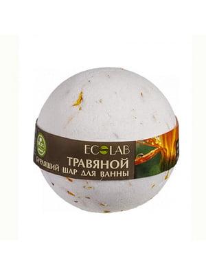 Бомба для ванны «Примула и зеленый чай» (220 г) | 5425991