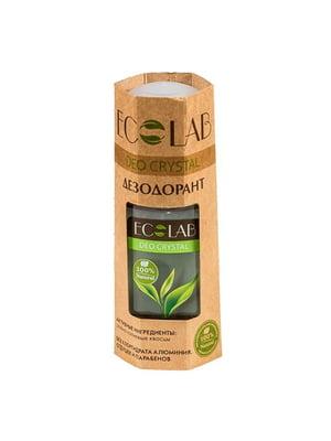 Дезодорант для тіла «Натуральний» (50 мл) | 5425996