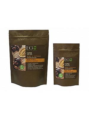 Скраб для тіла (кава/гірчиця) (200 г) | 5426033