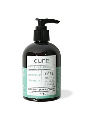 Шампунь для волос (лемонграсс и малина; 275 мл) | 5426083