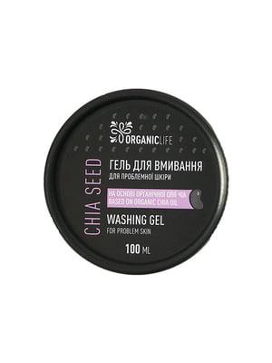 Гель для умывания для проблемной кожи на основе органического масла чиа (100 мл) | 5426122