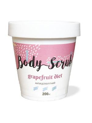 Скраб для тіла «Грейпфрутова дієта» антицелюлітний (200 мл) | 5426127