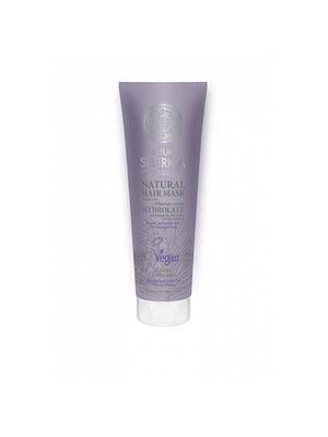 Маска для волос «Цветное восстановление и сияние для окрашенных волос» (200 мл) | 5426144