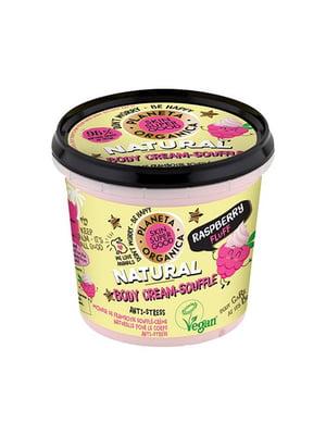 Крем-суфле для тіла «Raspberry Fluff» (360 мл) | 5426184