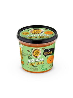 Скраб для тіла (C+Citrus) (360 мл) | 5426195