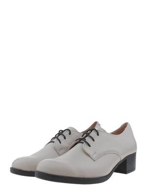 Туфлі бежеві   5422529
