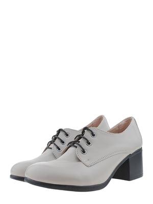 Туфлі бежеві   5422531