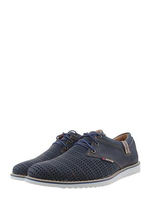 Туфли синие | 5422035