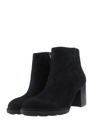 Ботинки | 5425225