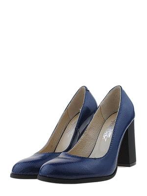 Туфлі сині | 5425228