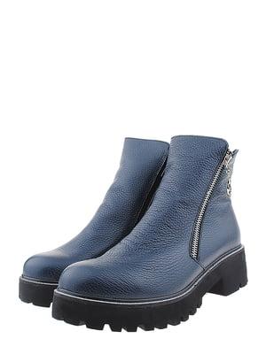 Ботинки синие | 5427144