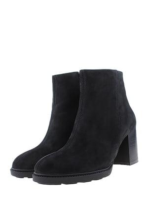Ботинки | 5427156
