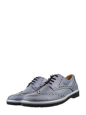 Туфли синие | 5427204
