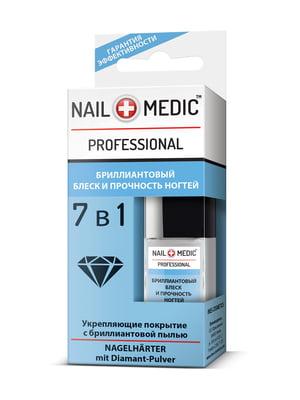 Покриття для нігтів зміцнювальне з діамантовим пилом | 5357006