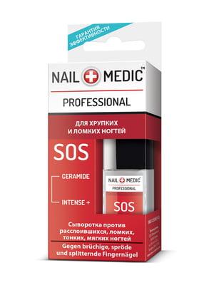 Сироватка для тендітних і ламких нігтів | 5357008