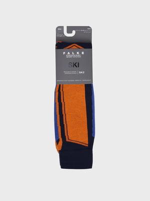 Носки лыжные синие | 5260399