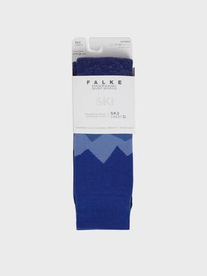 Носки лыжные синие | 5260408