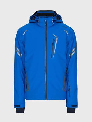 Куртка лыжная синяя | 5264454