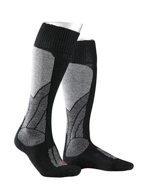 Носки лыжные черные | 5398628