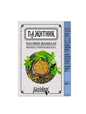 Пажитник семена Шамбалы (100 г) | 5430282