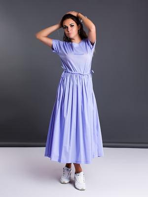 Платье голубого цвета | 5430955