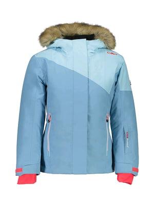 Куртка лыжная голубая | 5259991
