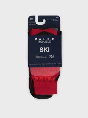 Носки лыжные красные | 5260392