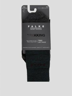 Шкарпетки лижні сірі | 5260397