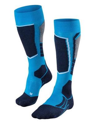 Носки лыжные синие | 5260401