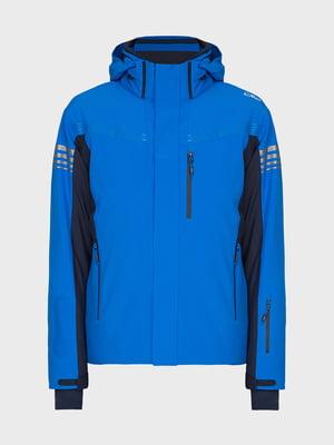 Куртка лыжная синяя | 5264456