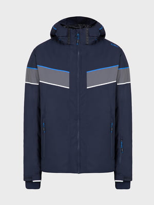Куртка лыжная синяя | 5397943