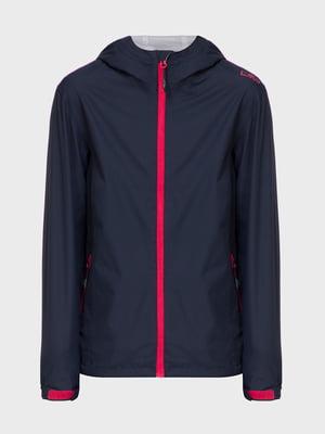 Куртка синя | 5398284