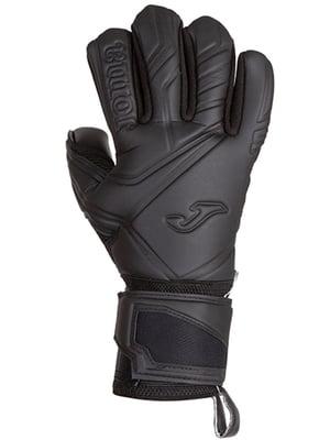 Перчатки вратарские черные | 5433342