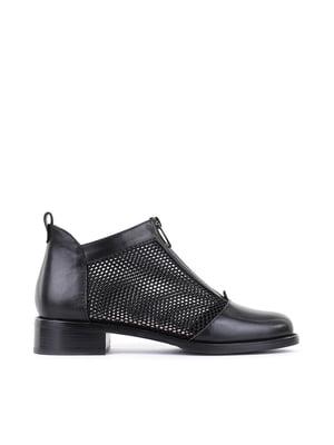 Ботинки черные - Attizzare - 5429389