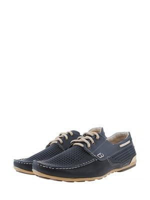 Туфли синего цвета | 5430783