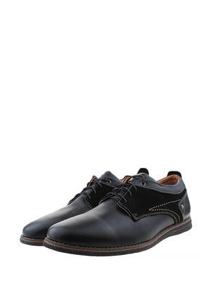 Туфли черные | 5436361